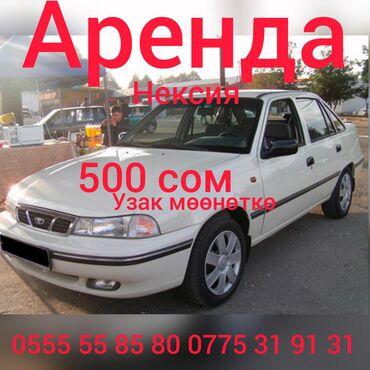 Daewoo Nexia 2012