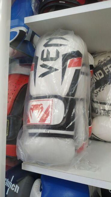 Перчатки  Боксёрские перчатки