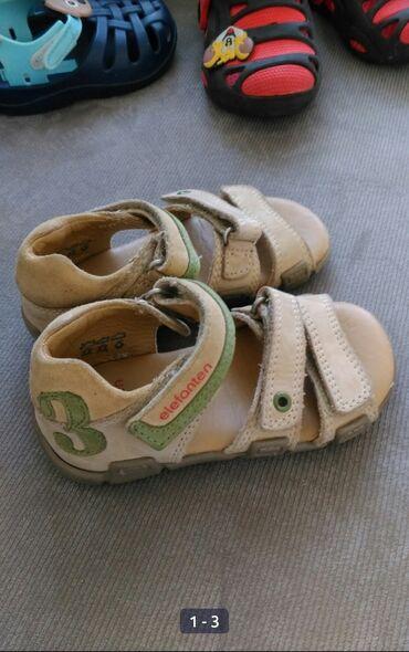 Kožne sandalice kao nove 22 br