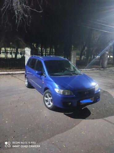 Автомобили - Кара-Балта: Mazda PREMACY 2 л. 2003