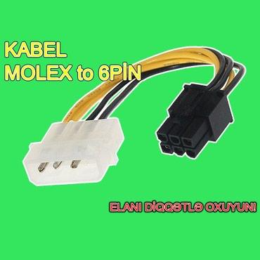 """Bakı şəhərində Kabel """"Molex to 6pin"""" (Yeni)"""