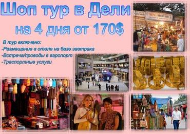 ad-image-52078889
