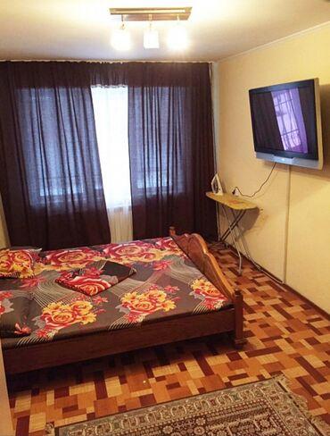 скрещивание животных в Кыргызстан: Гостиница,гостиница,гостиница,гостиница,гостиница,гостиница,гостиница