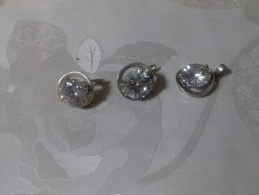 Продаю серебряный набор серьги +кулон