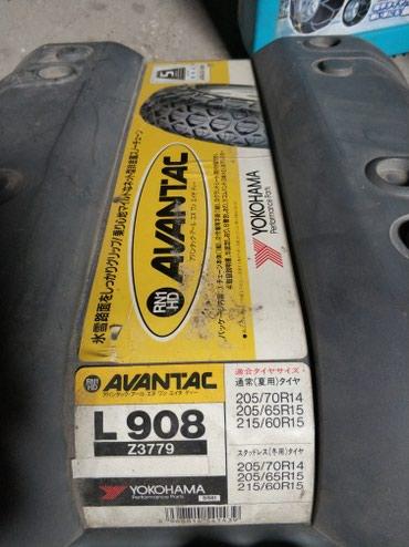 железные диски r14 в Кыргызстан: Цепи для анти скольжения. Японские оригинал.  Имеются резиновые, и жел