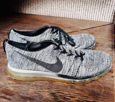 44 - Srbija: Nike patike 43 veličina. Očuvane