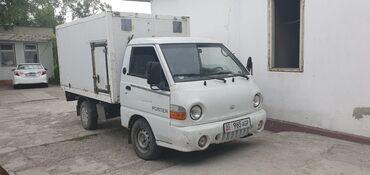 хундай-140 в Кыргызстан: Hyundai Портер 2.5 л. 2007 | 315000 км