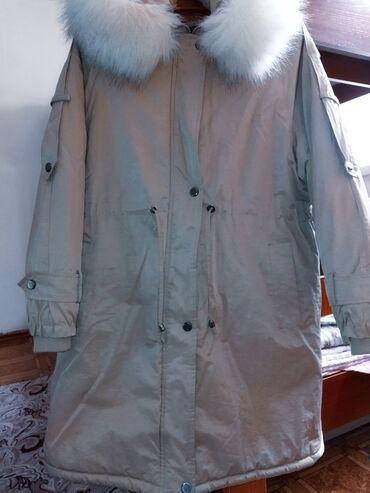 Куртки - Бежевый - Бишкек: Зимняя куртка