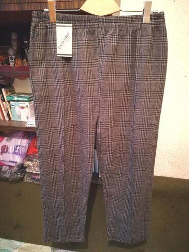 10102 oglasa | ŽENSKA ODEĆA: Nove zenske pantalone za punije dame Cadoro 3XL Zimske. Turske. Vrlo