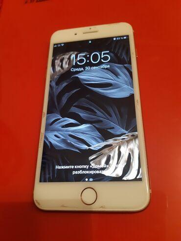 apple iphone 4 32gb в Кыргызстан: Б/У iPhone 8 Plus 64 ГБ Золотой