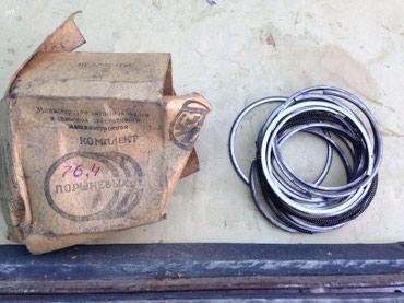 Поршневые кольца ваз производства СССР в Бишкек