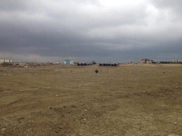 Продается земля 6 соток с купчией. в Bakı