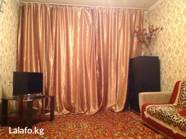 Продаю двух комнатную квартиру  в центре 106 серия. в Бишкек