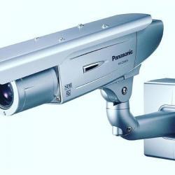 Bakı şəhərində Kamera servis
