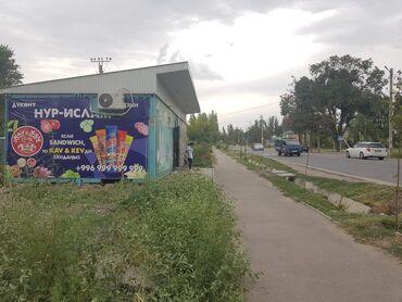 Недвижимость - Маевка: Продается магазин 60кв.м
