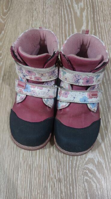 ортопедические ботинки для детей в Кыргызстан: Детские ортопедические ботинки, производство Турция. В отличном