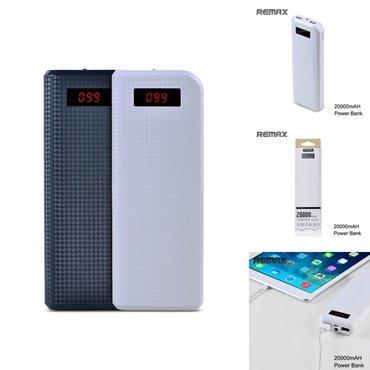 Внешний аккумулятор Remax Proda Power Box 20000 mAh  цена: 1700 в Бишкек