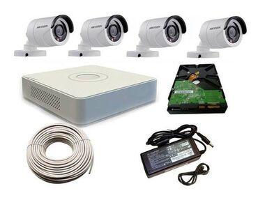 Kameraların quraşdırılması - Azərbaycan: Ən ucuz qiymətlərlə, CCTV-İP/analog kameraların, Access control-