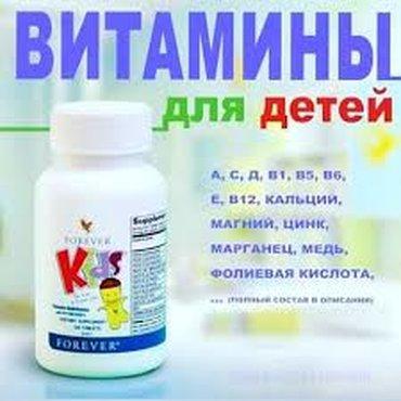 Хорошие витамины, для нас стали отличным способом, чтобы укрепить