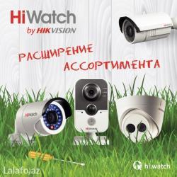 Bakı şəhərində Hiwatch tehlukesizlik kameralari 3il resmi zemanetle