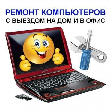 наэкранные кнопки meizu в Кыргызстан: Ремонт | Мобильные телефоны, планшеты | С гарантией, С выездом на дом, Бесплатная диагностика