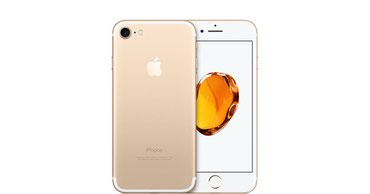 Apple Iphone 7 32Gb Gold в Бишкек