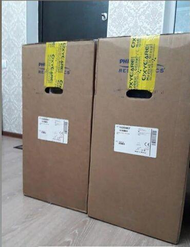 протеин для роста мышц купить в Кыргызстан: Кислородные концентраторыЗаказывали их для себя, но не дождавшись