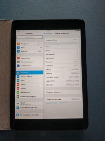 IPad mini 16gb black  чехол + зарядное устройство в Ош