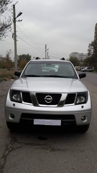 Nissan - Лебединовка: Nissan Pathfinder 2.5 л. 2007