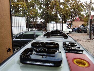 3д номера на авто in Кыргызстан | БЮРО НАХОДОК: 3д-5д номера на автоПо очень выгодным ценам.Есть гарантия,делаем