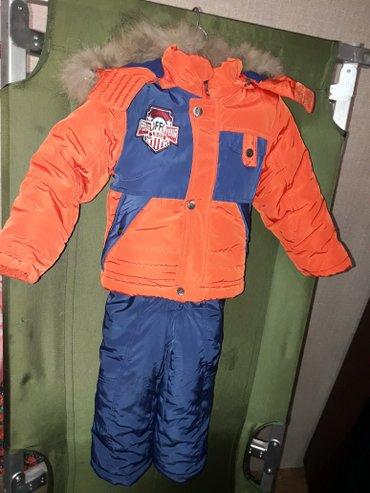 Продаю детский зимний костюм- куртку и в Бишкек