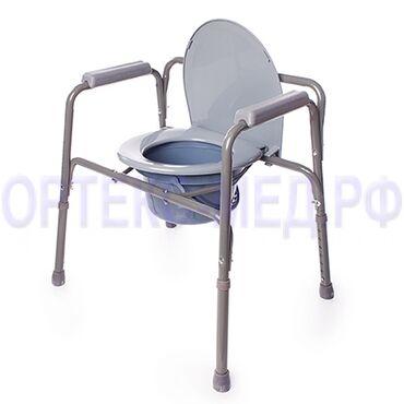 массажное кресло бишкек цена в Кыргызстан: Кресло - туалет  Абсолютно новый. Не использовался!  Складывается, за