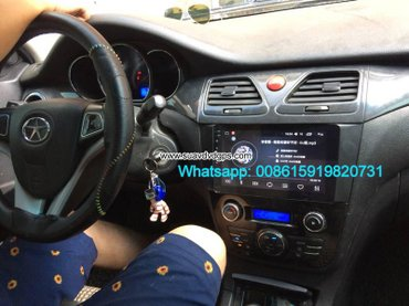 JAC J5 Car audio radio update android GPS navigation camera in Kathmandu - photo 3