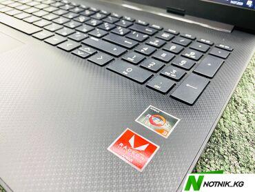 nike free 3 0 в Кыргызстан: Ультрабук HP-модель-14-cm0073ur-процессор-AMD RYZEN