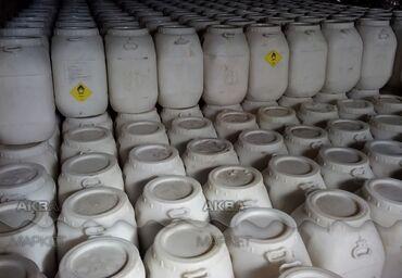 Антисептики и дезинфицирующие средства - Кыргызстан: Продается хлор по оптовым ценам.Гипохлорит кальция ( хлор, хлорка