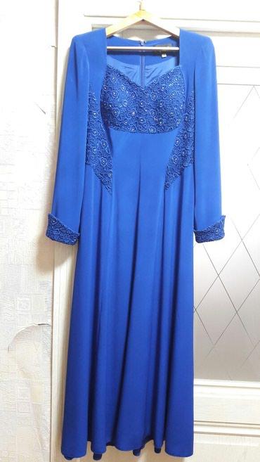 бу вечернее платье размер 46 в Кыргызстан: Платье размер 46-48 цвет васельково-синий .Прекрасно будет