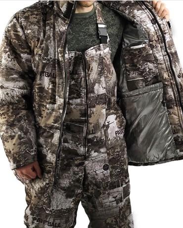 Зимний костюм материал мембрана. Производство Россия, фирма Урсус