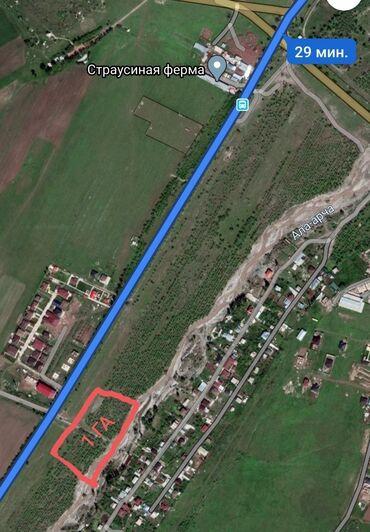 купить участок село байтик в Кыргызстан: Продам 100 соток Для бизнеса от собственника