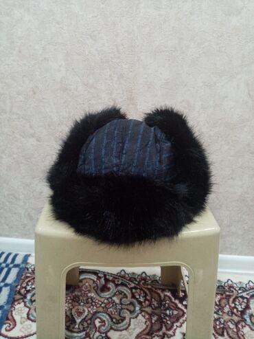 Зима шапка на8-9лет заходите профиль много вещей