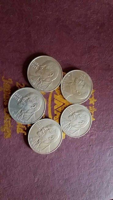 Bakı şəhərində Yubileyni  1 rubllar  satılır.  Biri 10 manata. Hamısı birlikdə