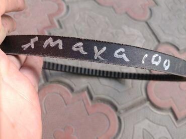 мопед yamaha в Кыргызстан: Ремень на скутер