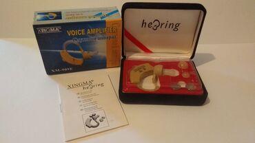 117 объявлений: Продаю слуховой аппарат. Новый, с запасными батарейками и разными