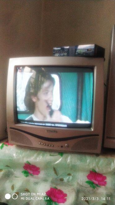 цена бенгальского кота в Кыргызстан: Цена указана за Телевизор, тюнер