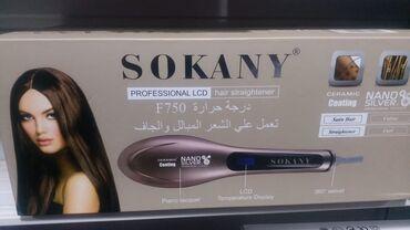 ag saclara elvida - Azərbaycan: Firma: SOKANY -daraq fen .Keramika olduğu üçün saç yandırmır. Nəm və y