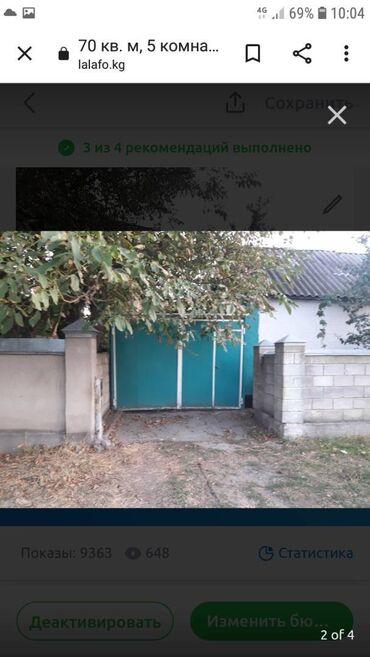 продажа домов in Кыргызстан   ПРОДАВЦЫ-КОНСУЛЬТАНТЫ: 75 кв. м, 5 комнат
