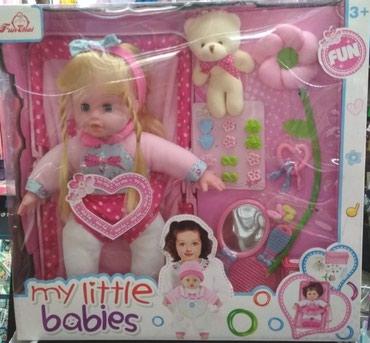 кукла-лол-цена в Кыргызстан: Кукла со стулом и аксессуарами