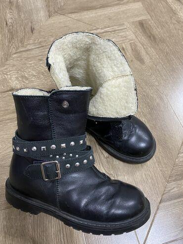Ботинки для девочек. 28 размер. От итальянского бренда Naturino. Натур