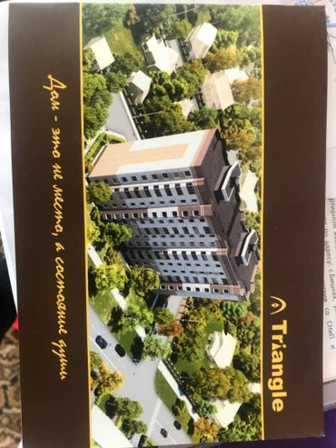 Очень срочно продаю 2х комнатную полноценную квартиру в элитном доме!  в Бишкек