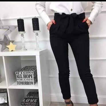 Original boss pantalone cena - Srbija: Pantalone Cena :1300 din