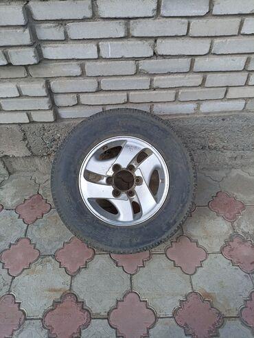 тойота центр бишкек камри 70 цена in Кыргызстан   АВТОЗАПЧАСТИ: На запаску 6*139.7 245/70 r16